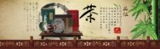 淘宝端午节促销海报素材psd素材下载