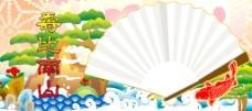寿辰照片卡片模板