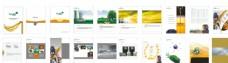 润滑油  画册图片