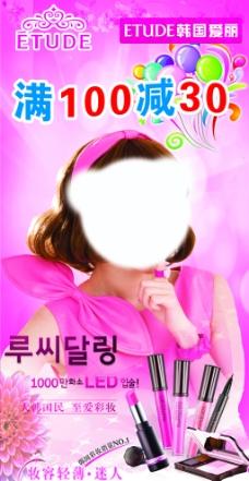 韩国爱丽海报