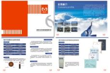 石油装备画册8P