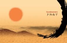 中国风宣传单