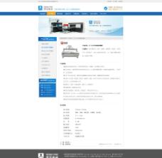 产品详情页图片