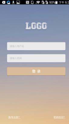 app登录界面图片