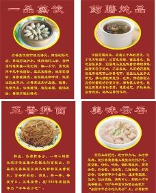 沙县小吃蒸饺云吞图片