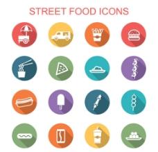 快餐食物小图标图片
