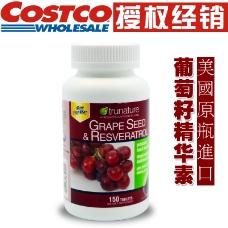 COSTCO保健品