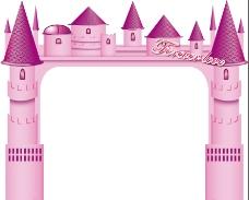 粉红色的城堡
