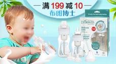 夏日奶瓶促销广告图