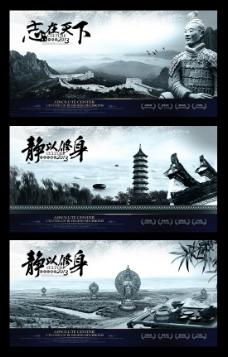 中国风素材