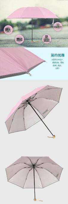 反光伞详情
