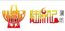 原创logo设计