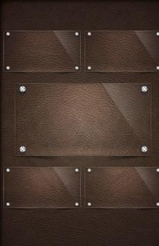 皮革质感界面PSD素材图片
