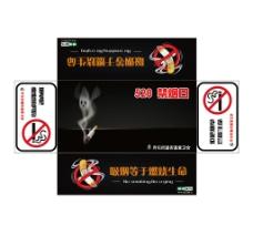 吸烟就是死亡图片