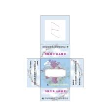 紫色 纸巾盒 禁烟图片