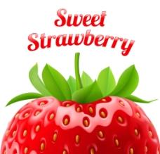美味新鲜草莓图片