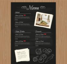 时尚餐厅菜单图片