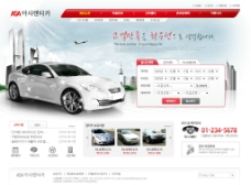 汽车销售公司网页设计图片