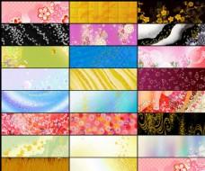 23款淘宝梦幻唯美的海报背景图片