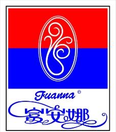 富安娜标志图片
