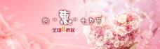 淘宝七夕节活动海报psd素材下载