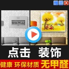 主图设计主图详情PSD源文件