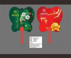 老庙黄金蝴蝶扇形广告扇