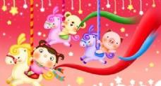快乐儿童 卡通漫画 韩式风格 分层 PSD_0068