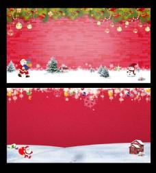 淘宝天猫网站圣诞节固定背景2款