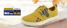 品牌运动鞋促销海报