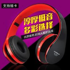 一组蓝牙耳机主图EB203