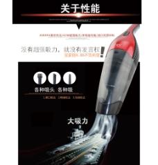 吸尘器性能效果图  吸尘器海报