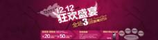 红色喜庆风格 淘宝节日促销 海报模板下载