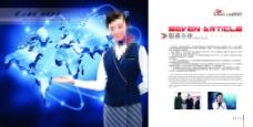企业画册   服务全球