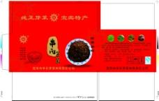 串氏芽菜刀板图