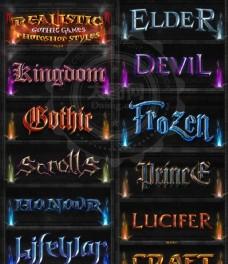 哥特风格的游戏艺字体PS样式V2