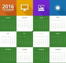 彩色扁平化2016年日歷矢量素材