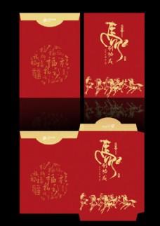喜庆新年红包设计矢量素材