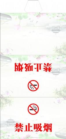 禁止吸烟台签