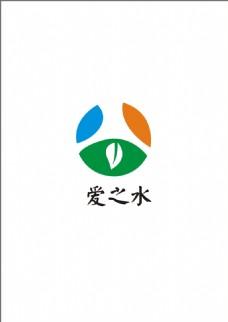 爱之水logo设计欣赏