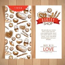 手绘风格面包背景卡片设计