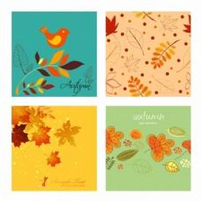 秋天背景图案集合