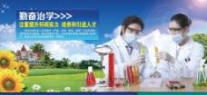 医院广告设计图片