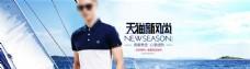 天貓男T恤海報 海邊 夏廣告圖