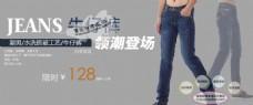 清新简约风格 淘宝 女裤海报模板下载