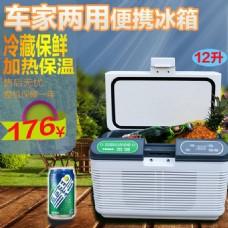 多用途冷暖便携小冰箱家车两用主图设计