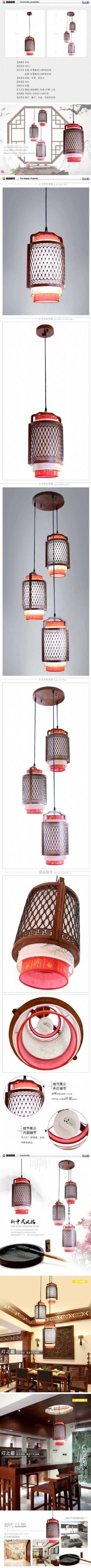 中式复古吊灯-灯具描述