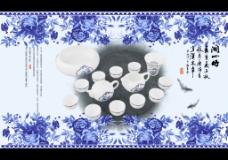 青花瓷茶具促销海报