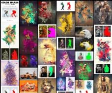 数码照片添加创意的涂鸦背景PS动作