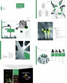 企业画册创意设计宣传